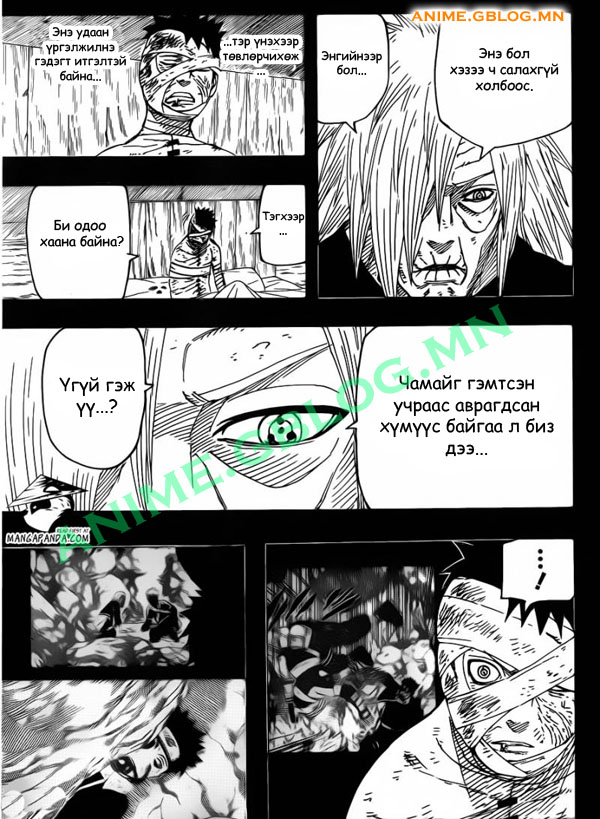 Japan Manga Translation Naruto - 602 - Alive - 6